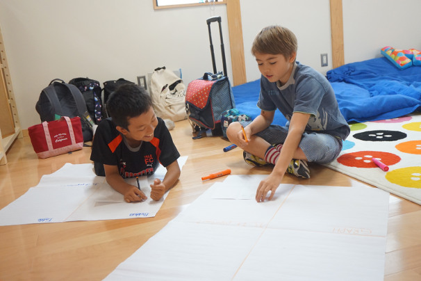 DSK International - International School in Kobe